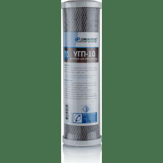 Картридж для очистки воды Джилекс УГП-10