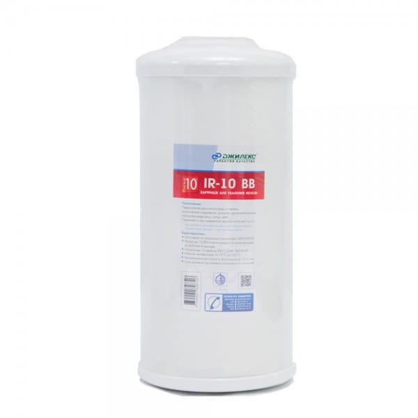 Картридж для очистки воды Джилекс IR-10BB