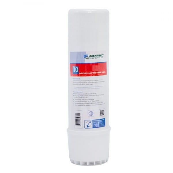 Картридж для очистки воды Джилекс С-20 ББ