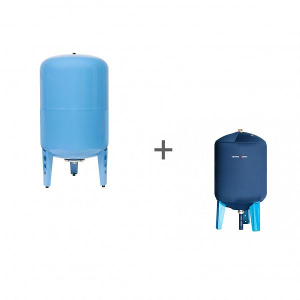 Гидроаккумулятор Джилекс 150В (вертикальный, металлический фланец) + Чехол TermoZont GB 150 для гидробака