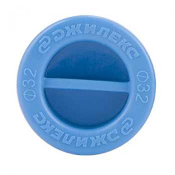 Заглушка для трубы Джилекс ПНД 25 мм