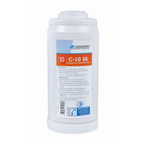 Картридж для очистки воды Джилекс С-10 ББ
