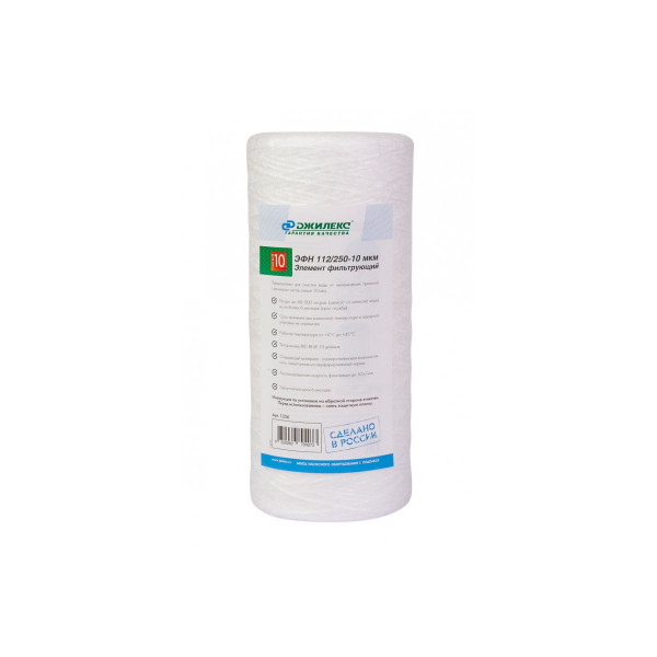 Элемент фильтрующий Джилекс ЭФН 112/250-10мкм (10 ББ)