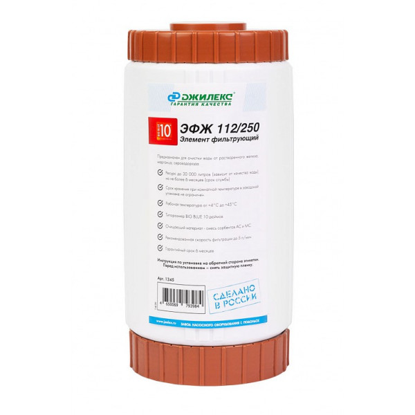 Элемент фильтрующий Джилекс ЭФЖ 112/250 (10 ББ)