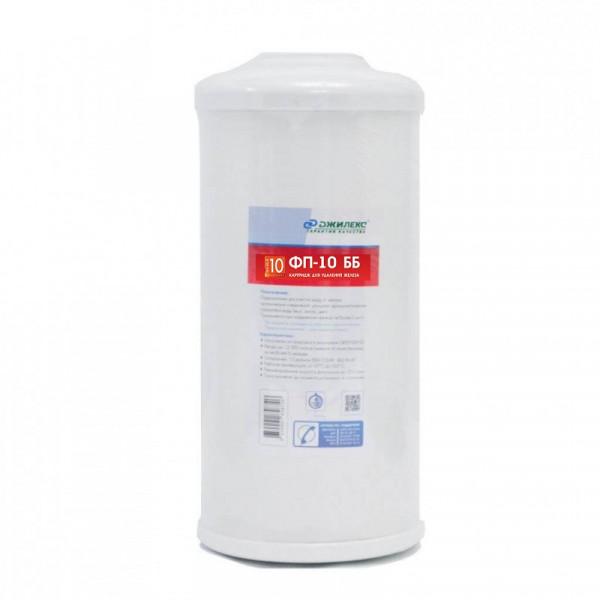 Картридж для очистки воды Джилекс ФП-10 ББ