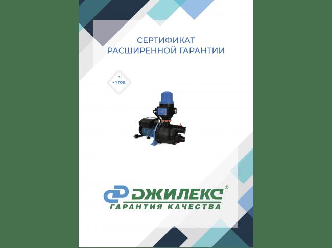 0000  в фирменном магазине ДЖИЛЕКС