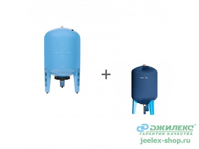 Гидроаккумулятор 200ВП К, GB 200 7154, TZGB200си в фирменном магазине ДЖИЛЕКС