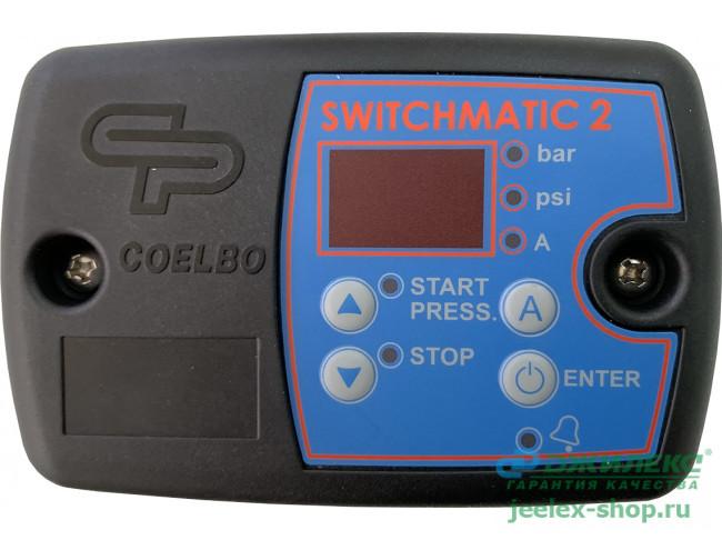 Switchmatic 2 U480040 в фирменном магазине COELBO